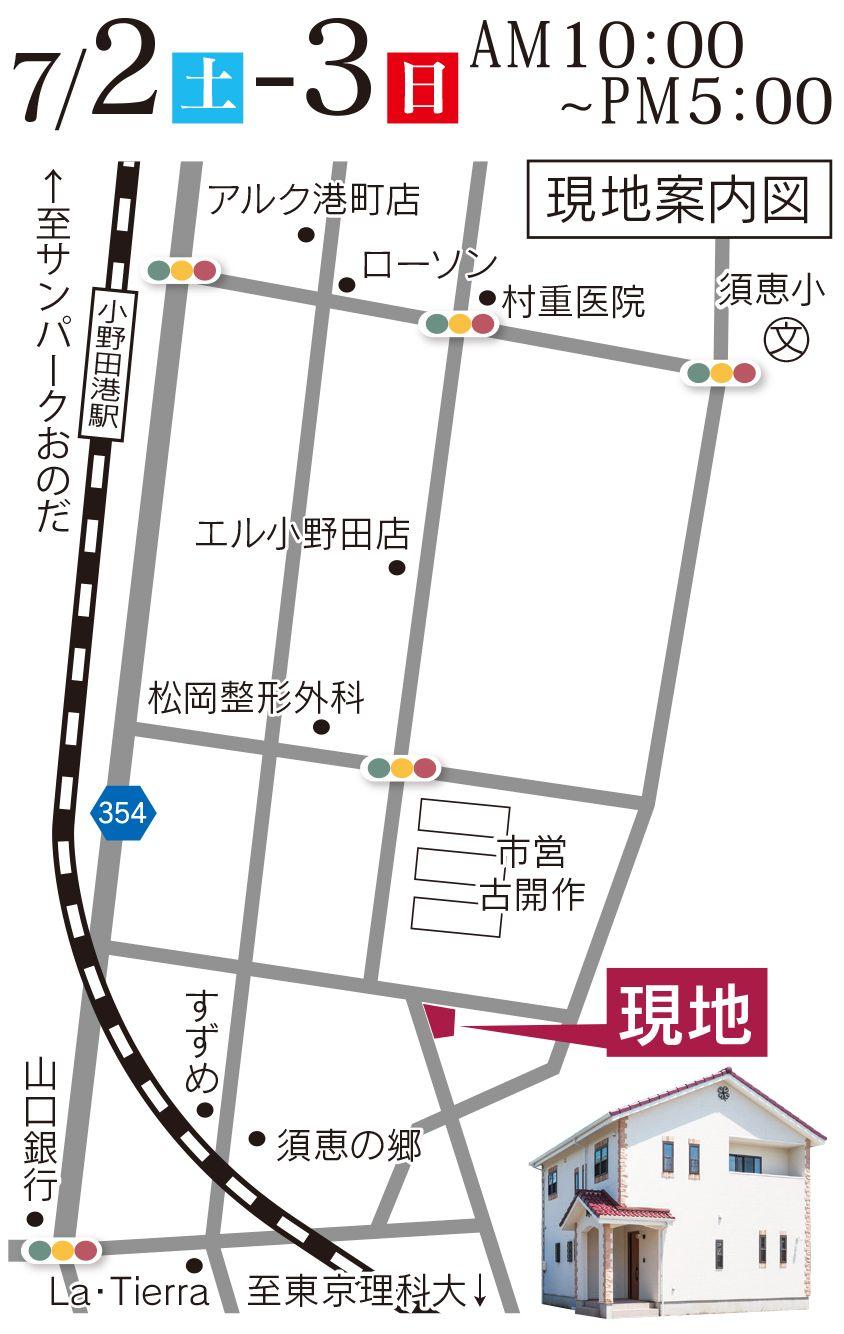 20160629kansei-08.jpg