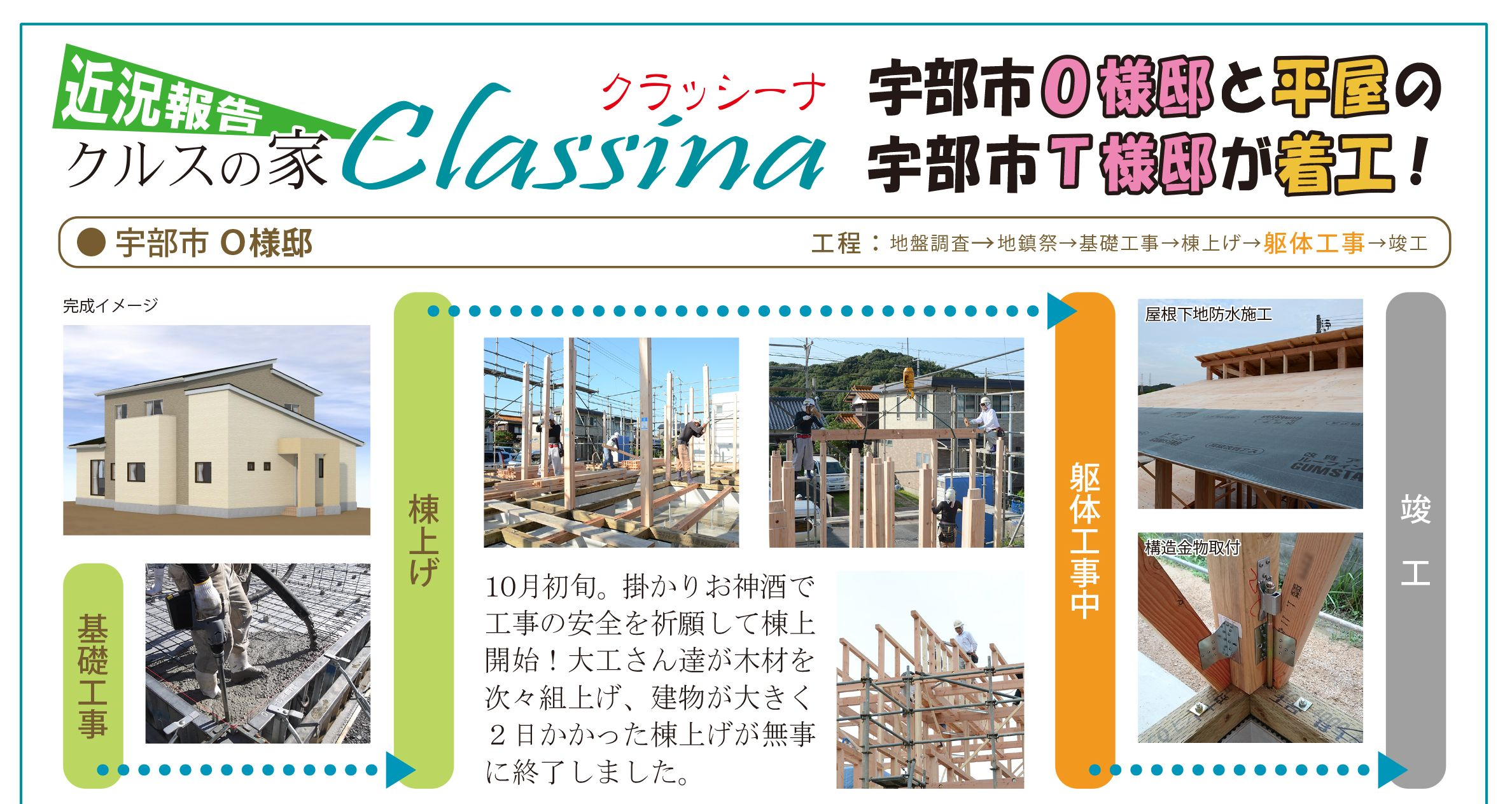 KuraSi-natu-sin101-02.jpg