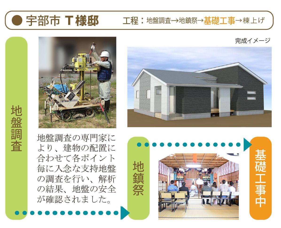 KuraSi-natu-sin101-04.jpg