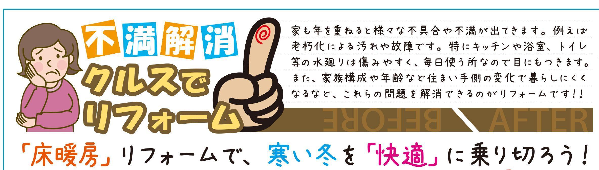 KuraSi-natu-sin101-0501.jpg