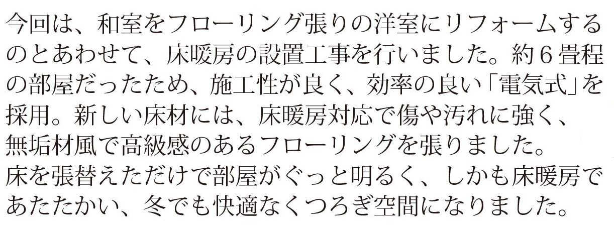 KuraSi-natu-sin101-0505.jpg