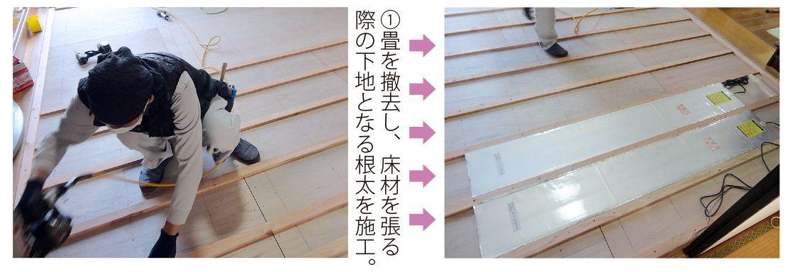 KuraSi-natu-sin101-0506.jpg
