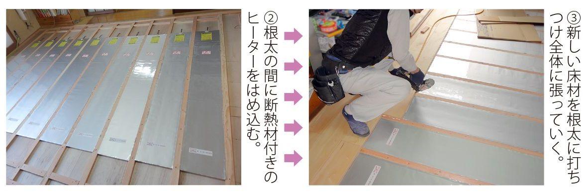 KuraSi-natu-sin101-0507.jpg