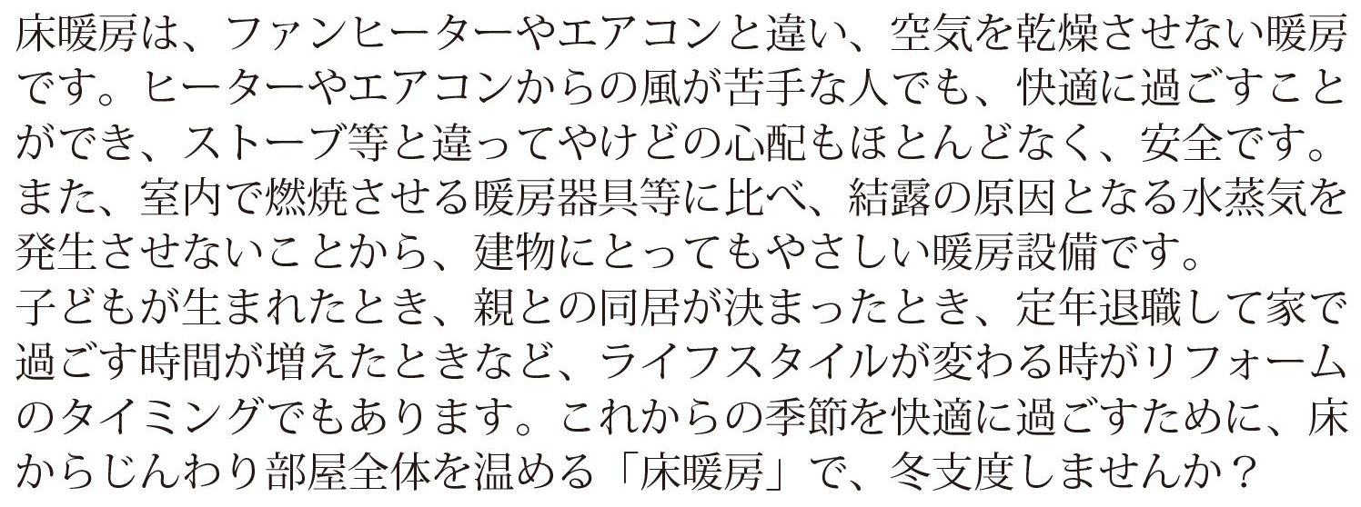 KuraSi-natu-sin101-0509.jpg
