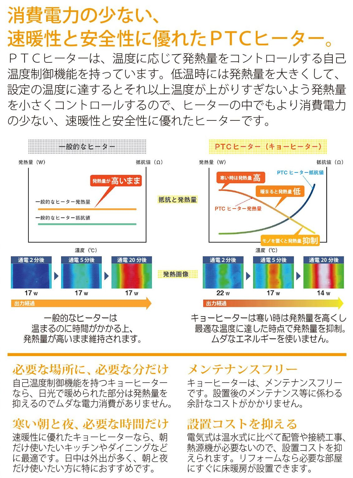 KuraSi-natu-sin101-0603.jpg