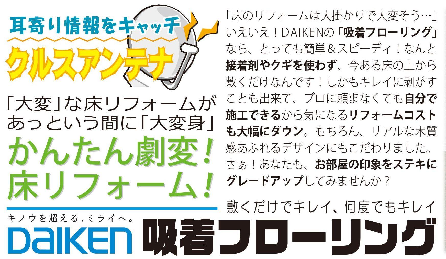KuraSi-natu-sin101-0701.jpg