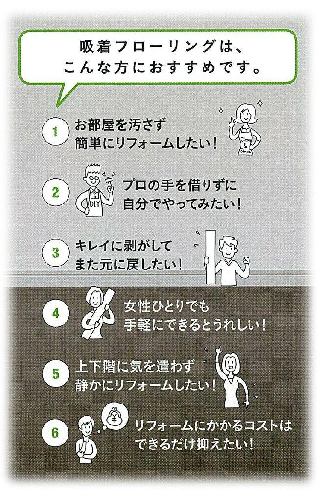 KuraSi-natu-sin101-0702.jpg