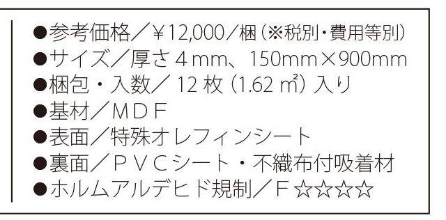 KuraSi-natu-sin101-0804.jpg