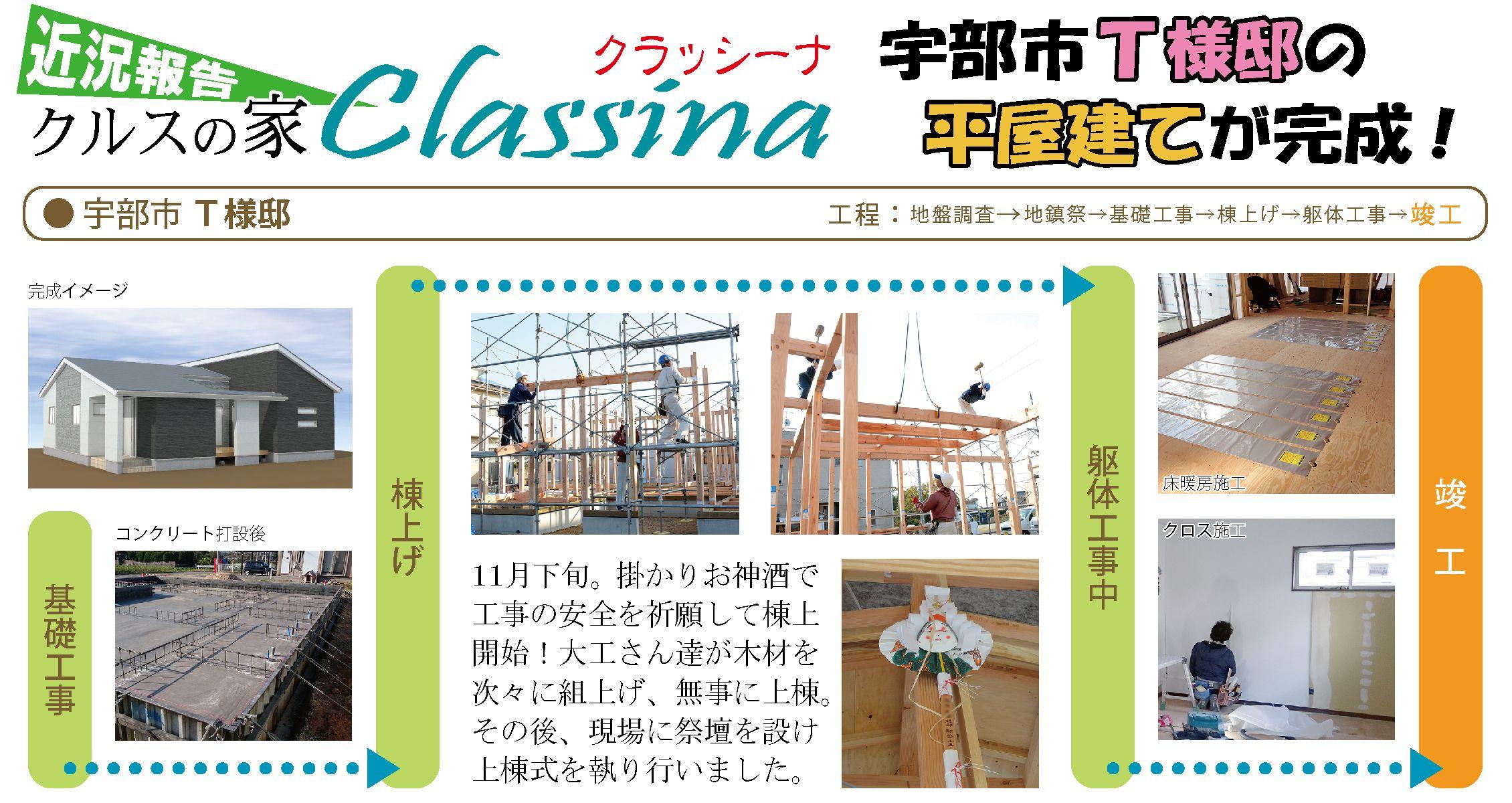 KuraSi-natu-sin102-021.jpg