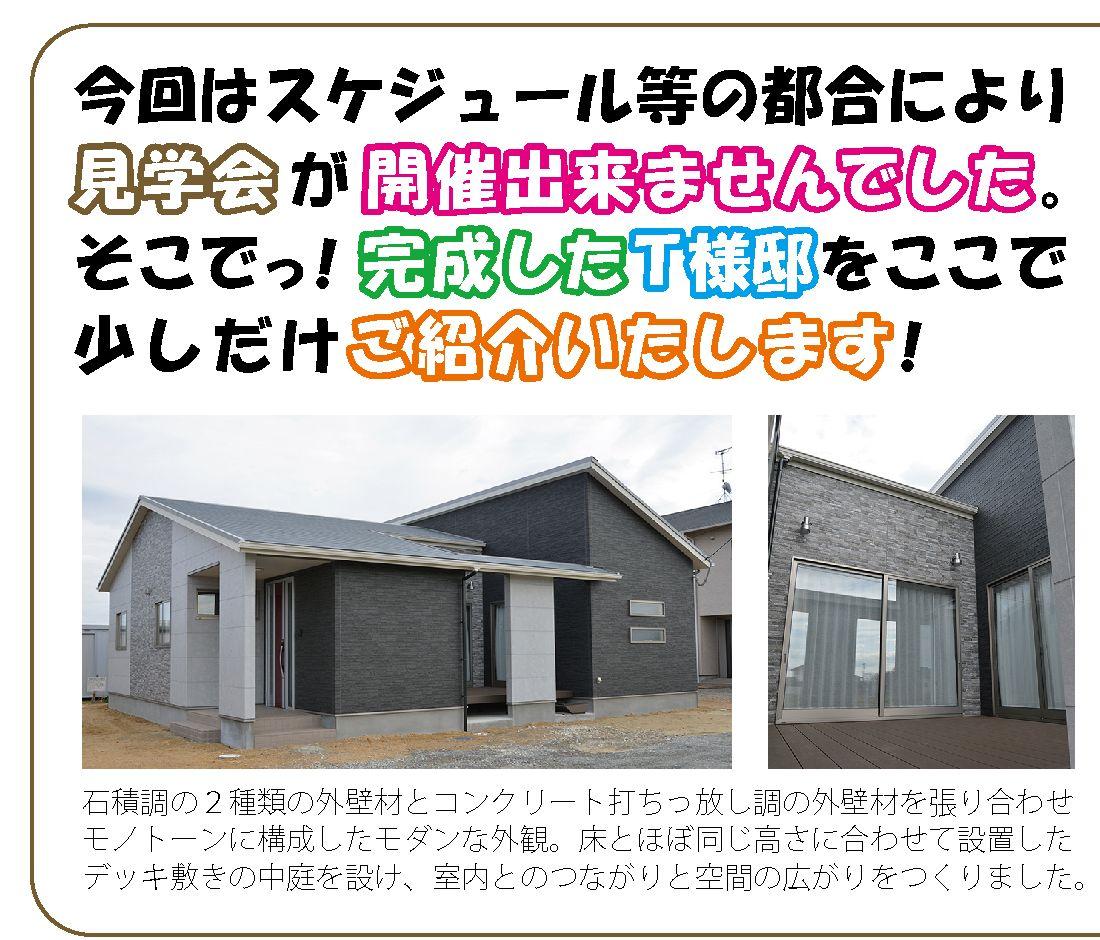 KuraSi-natu-sin102-022.jpg