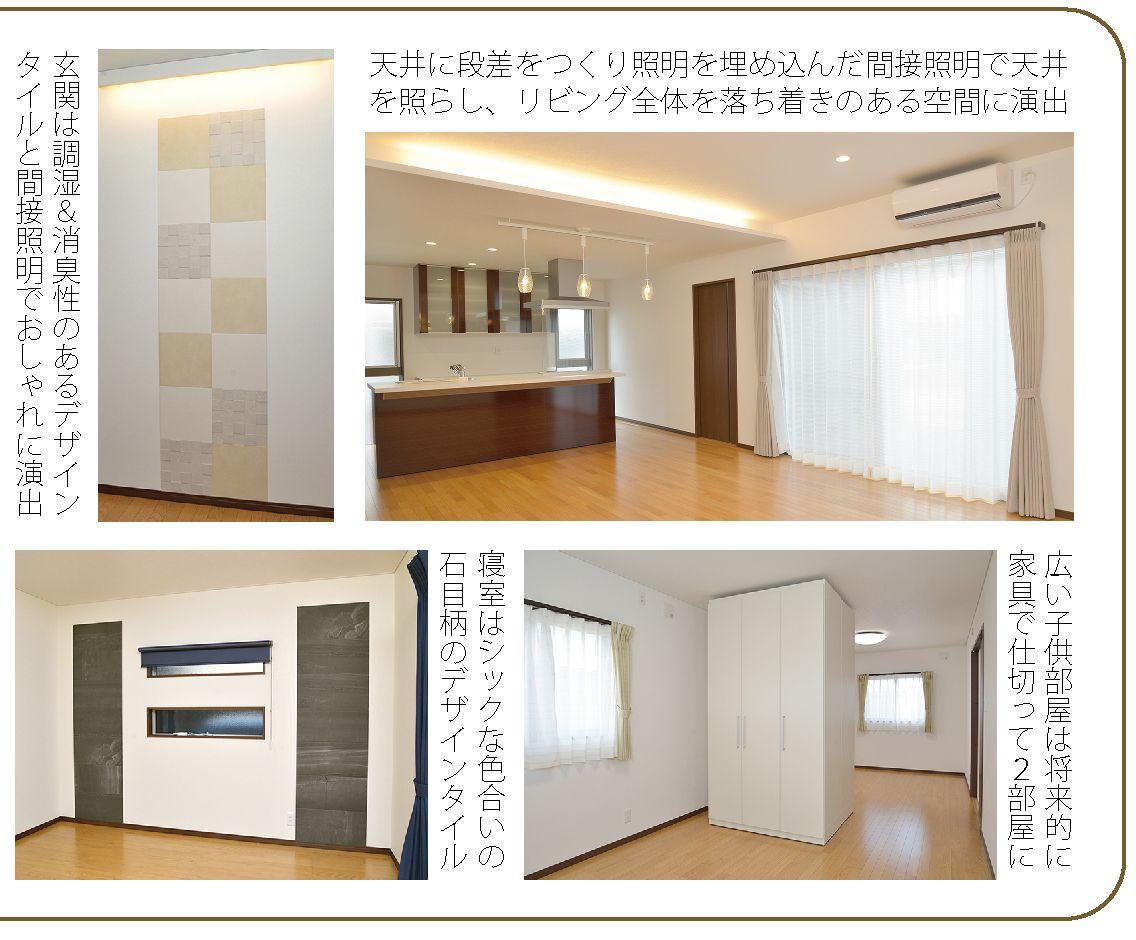 KuraSi-natu-sin102-023.jpg