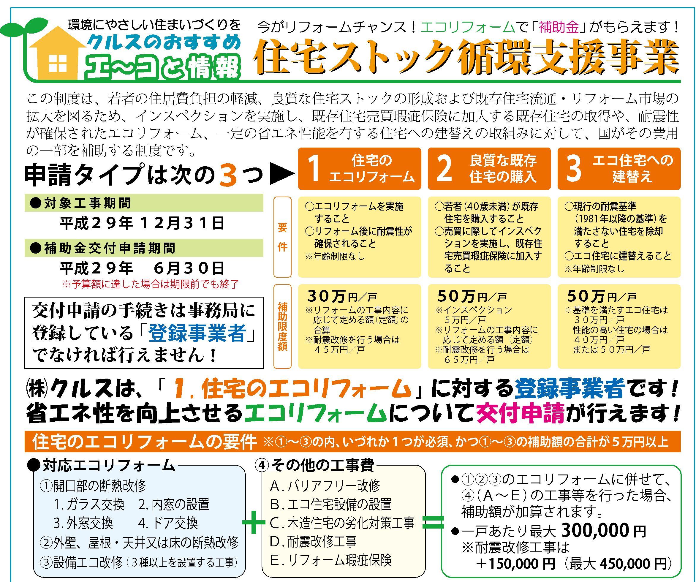 KuraSi-natu-sin102-04.jpg