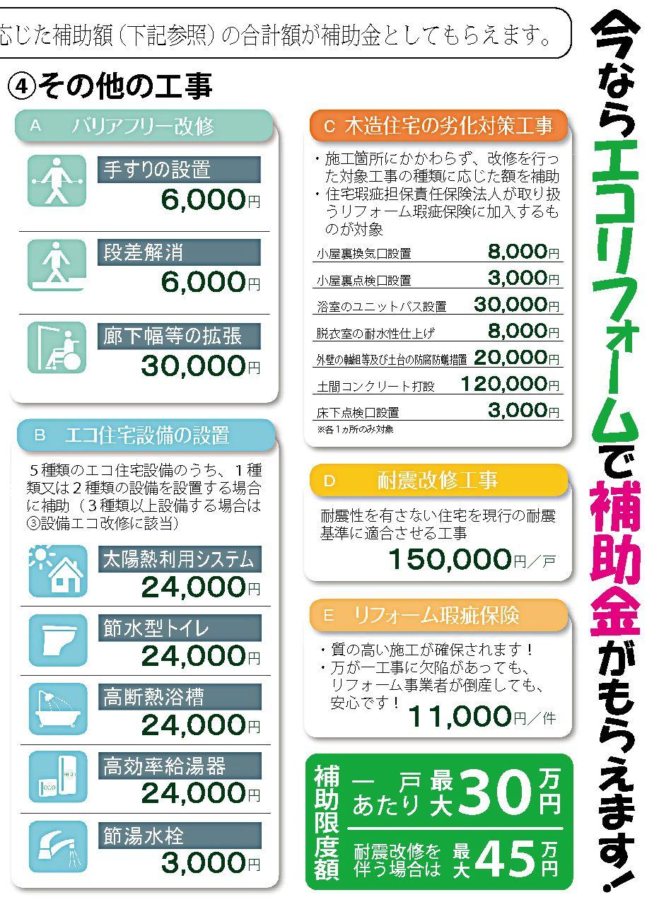 KuraSi-natu-sin102-07.jpg