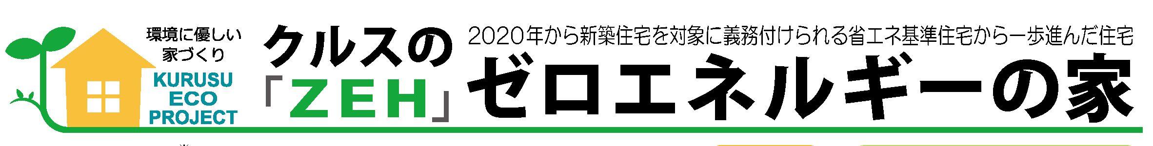 KuraSi-natu-sin103-02.jpg