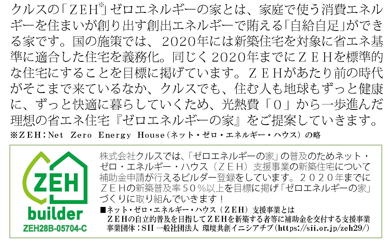 KuraSi-natu-sin103-03.jpg