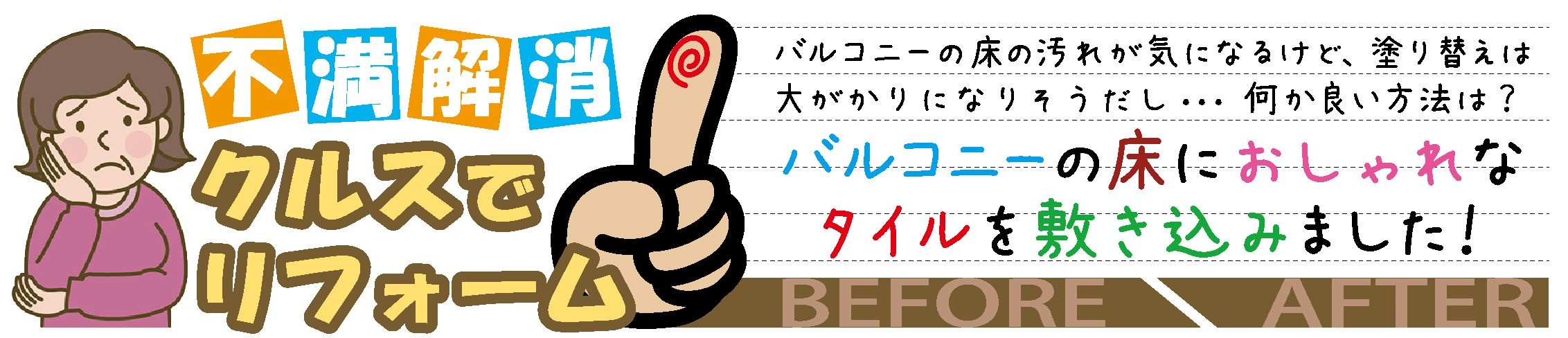 KuraSi-natu-sin103-08.jpg