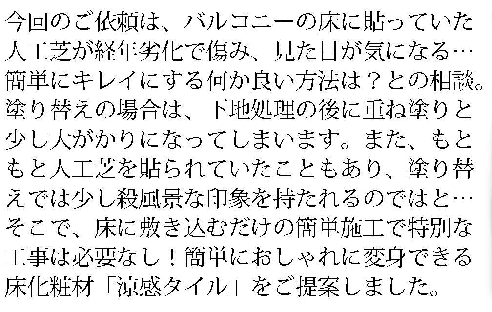 KuraSi-natu-sin103-09.jpg