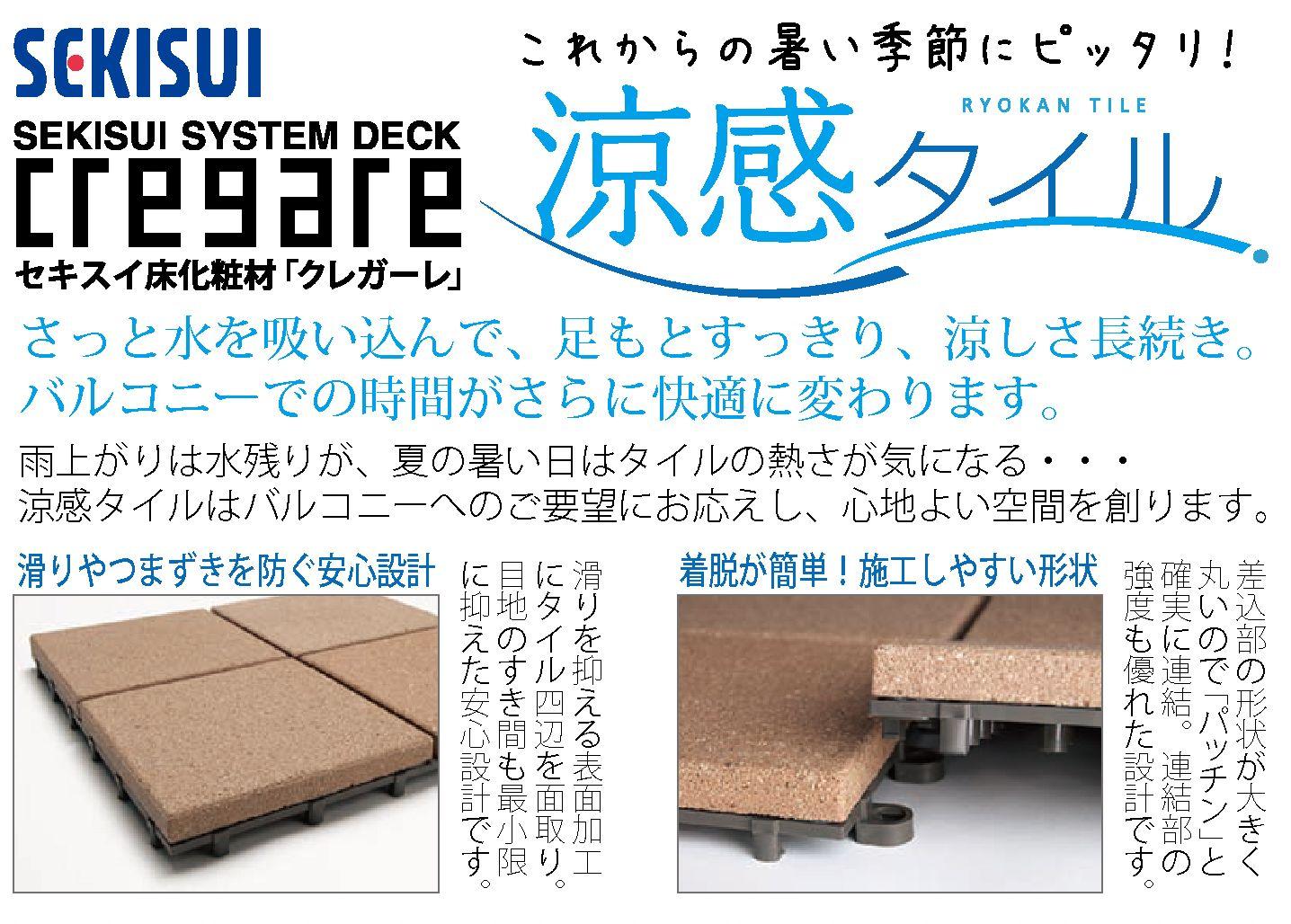 KuraSi-natu-sin103-11.jpg