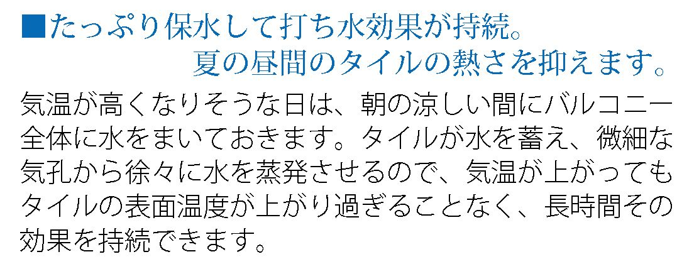 KuraSi-natu-sin103-12.jpg