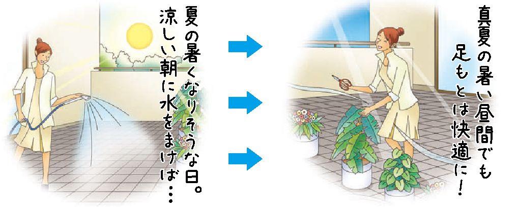 KuraSi-natu-sin103-13.jpg