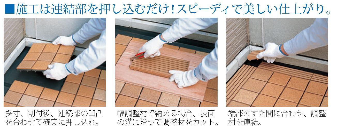 KuraSi-natu-sin103-15.jpg