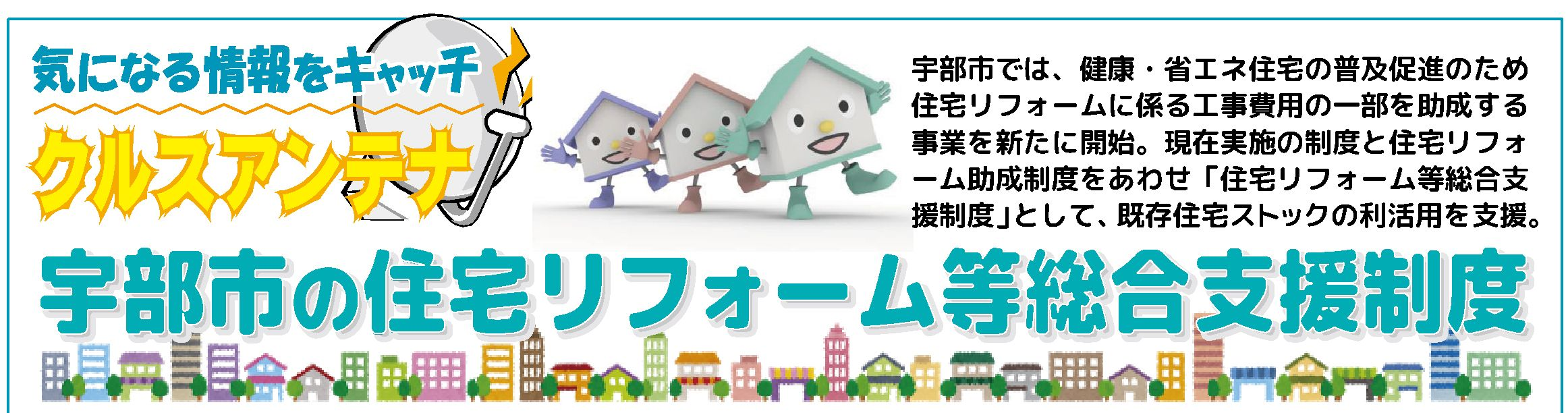 KuraSi-natu-sin103-16.jpg