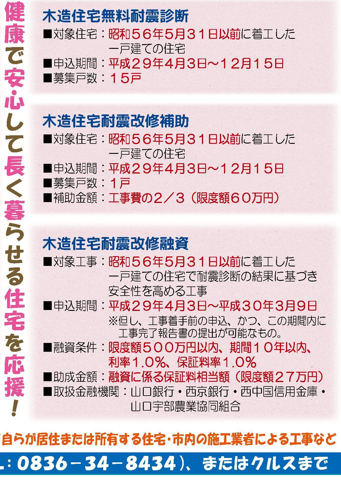 KuraSi-natu-sin103-18.jpg