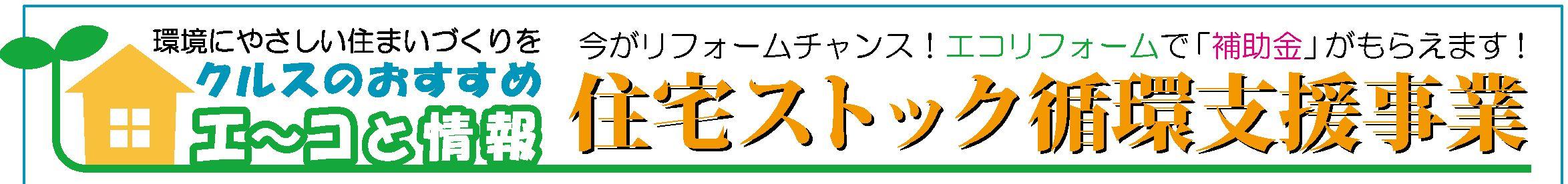 KuraSi-natu-sin103-19.jpg