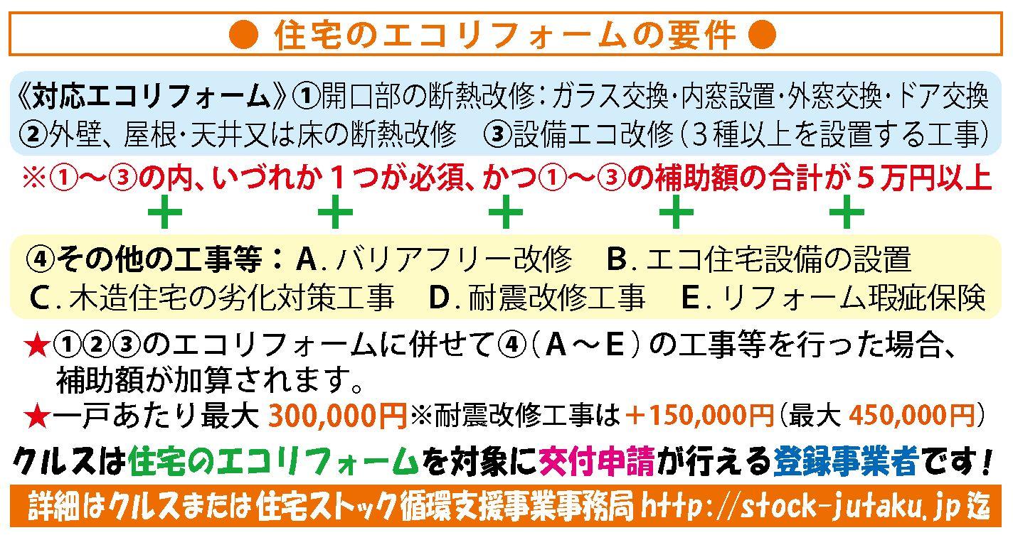 KuraSi-natu-sin103-21.jpg