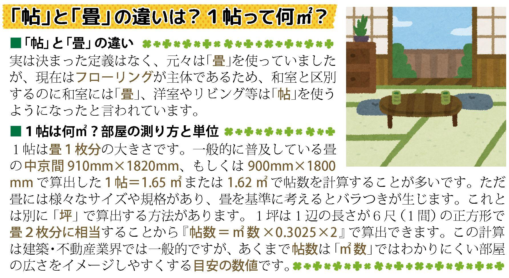 KuraSi-natu-sin103-22.jpg