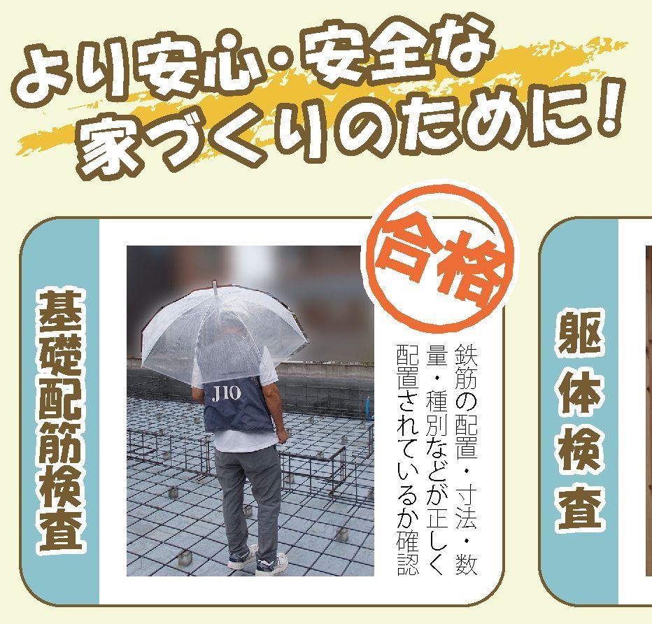 KuraSi-natu-sin105-05.jpg