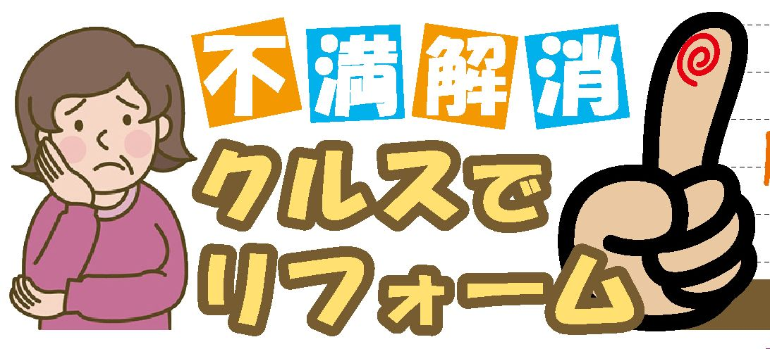 KuraSi-natu-sin105-07.jpg