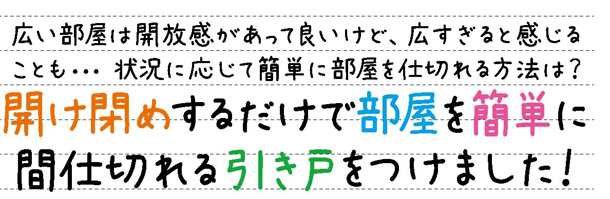 KuraSi-natu-sin105-07a.jpg