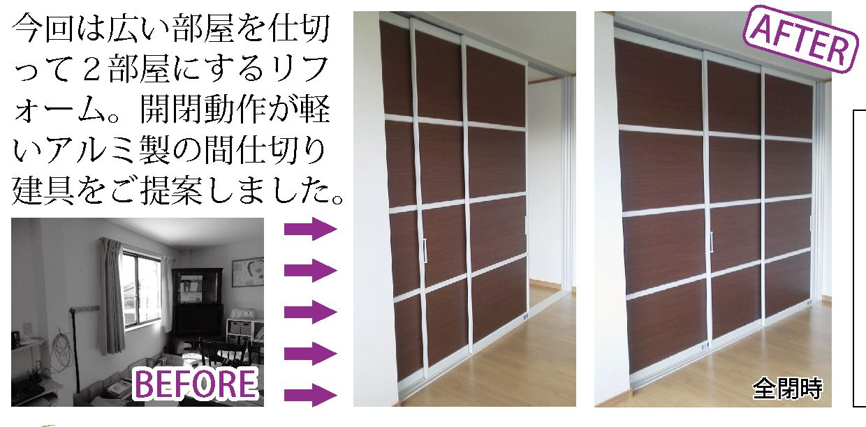 KuraSi-natu-sin105-08.jpg