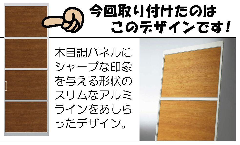 KuraSi-natu-sin105-08a.jpg