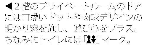 KuraSi-natu-sin106-05.jpg