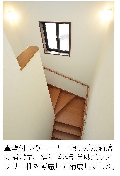 KuraSi-natu-sin106-06.jpg