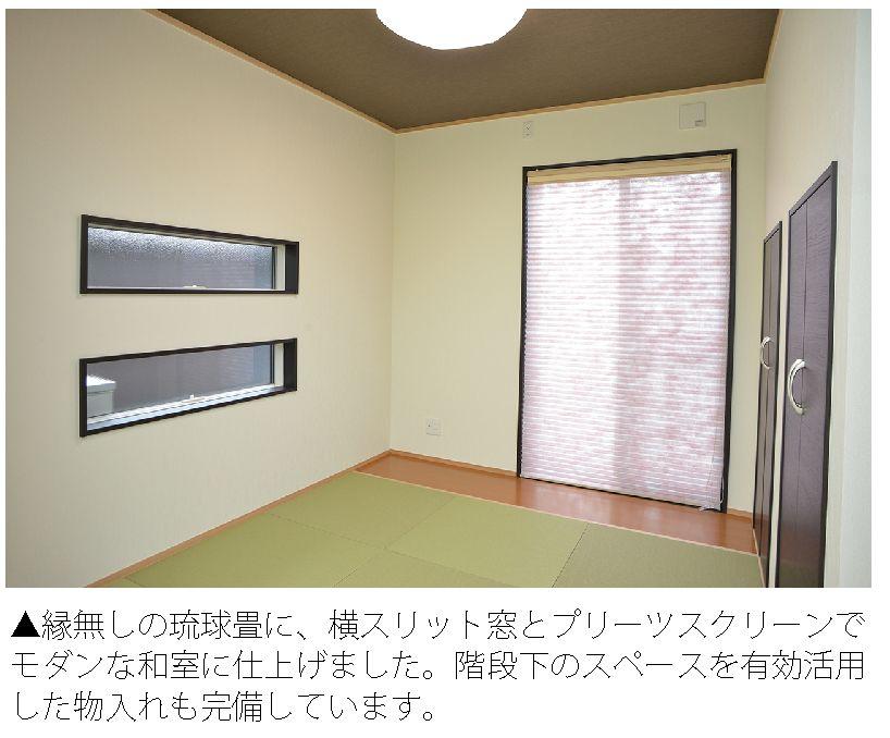 KuraSi-natu-sin106-08.jpg
