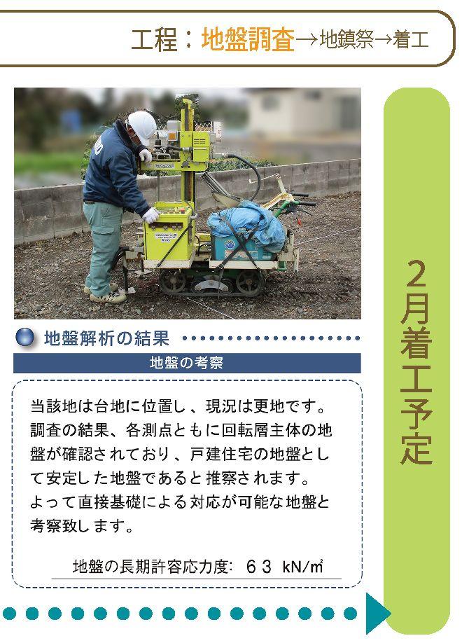 KuraSi-natu-sin106-10.jpg