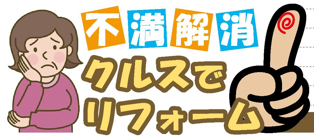 KuraSi-natu-sin106-11.jpg
