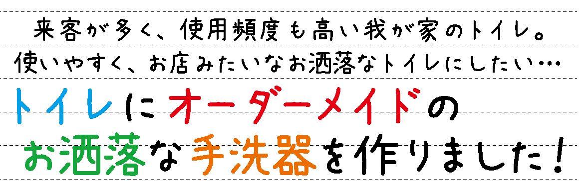 KuraSi-natu-sin106-12.jpg