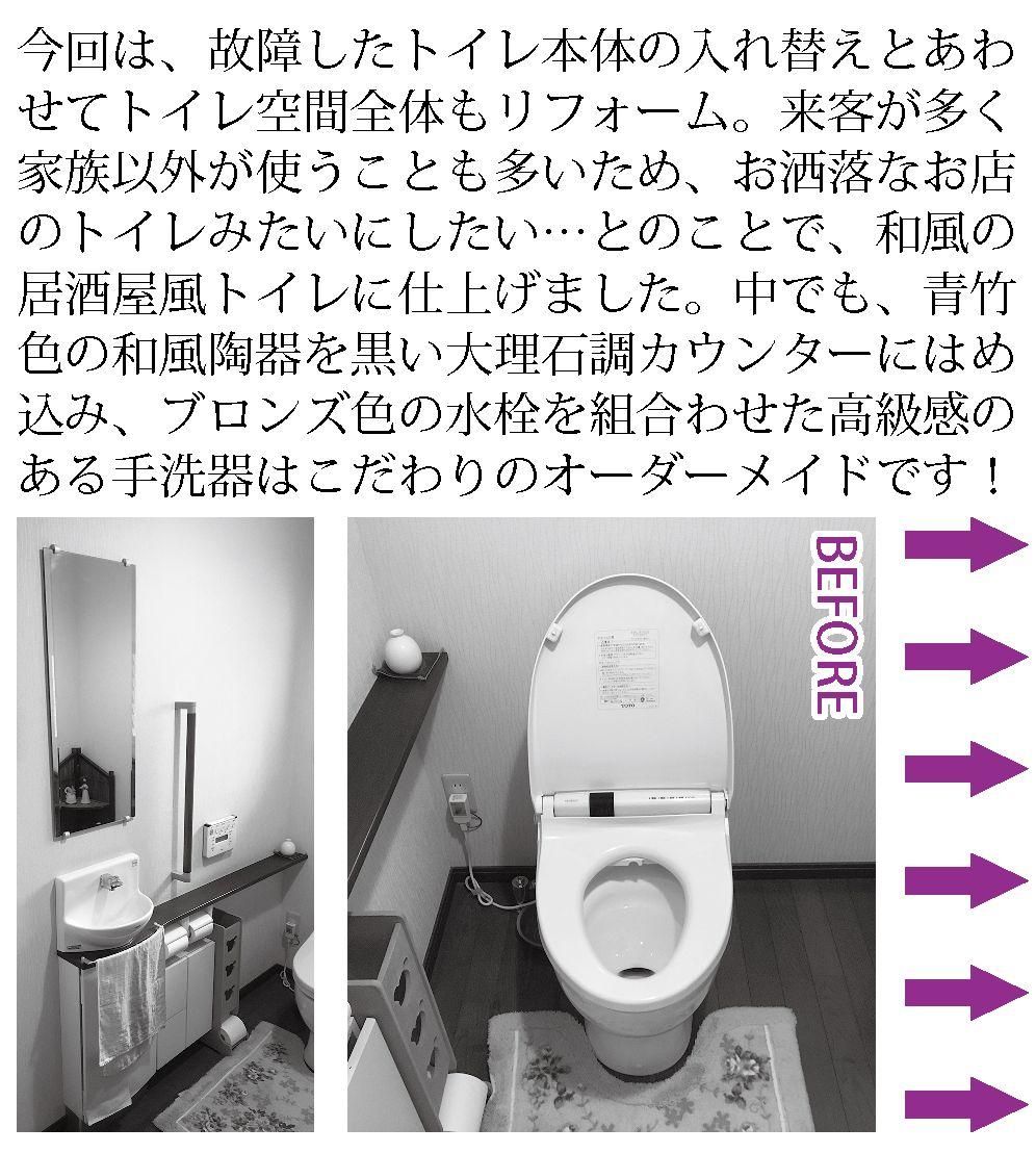 KuraSi-natu-sin106-13.jpg