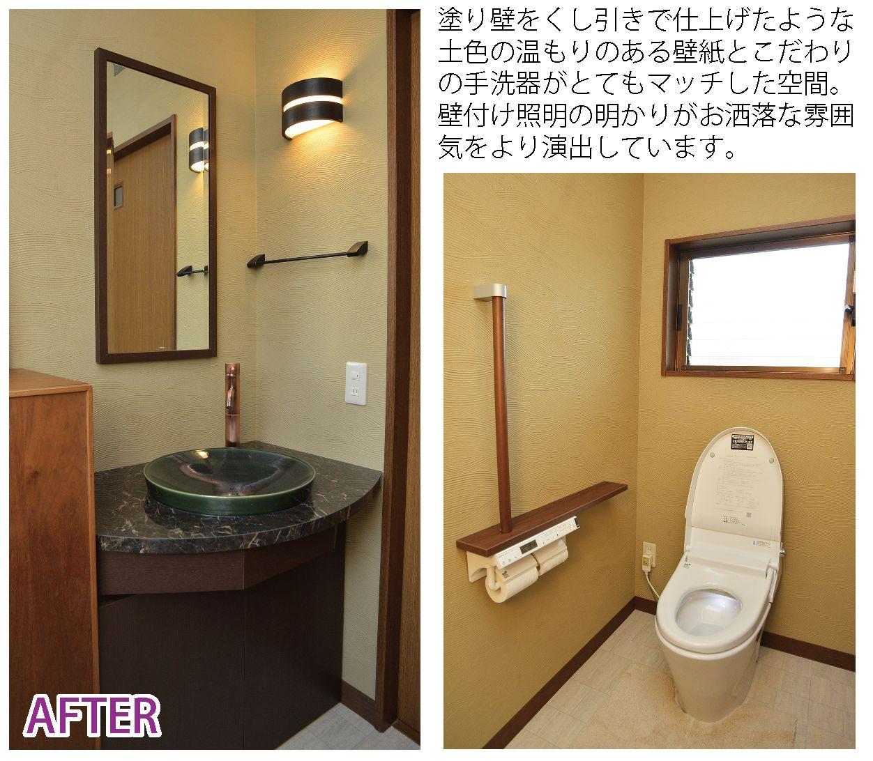 KuraSi-natu-sin106-14.jpg