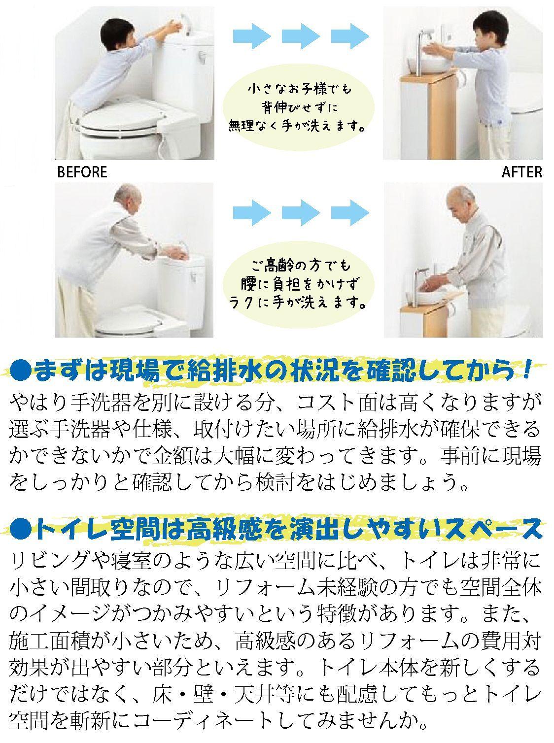 KuraSi-natu-sin106-16.jpg