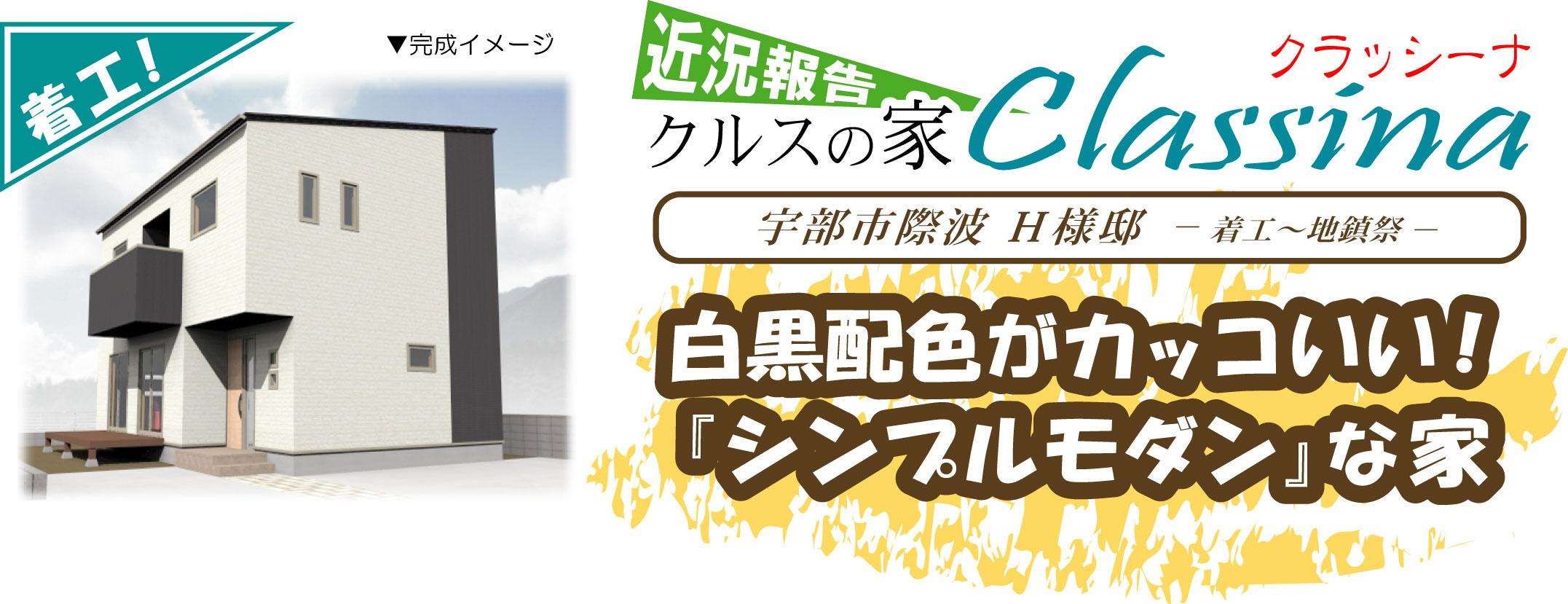 KuraSi-natu-sin61-05.jpg