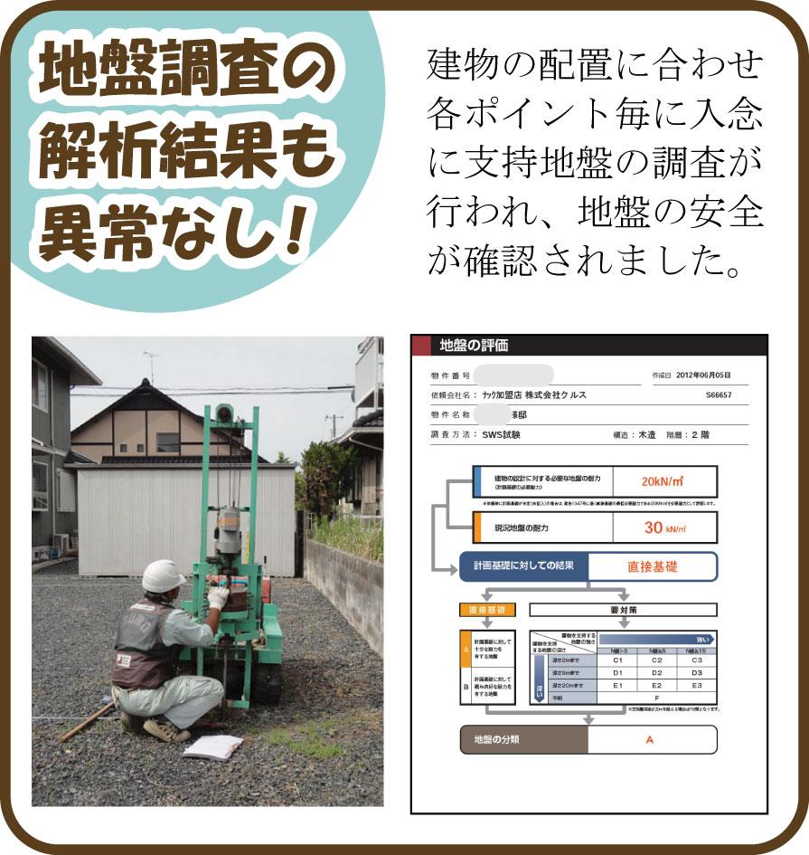 KuraSi-natu-sin61-06.jpg