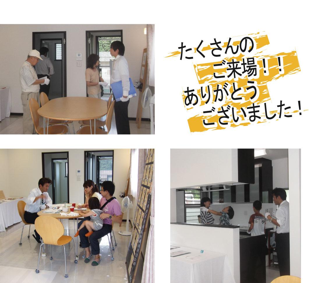 KuraSi-natu-sin62-14.jpg