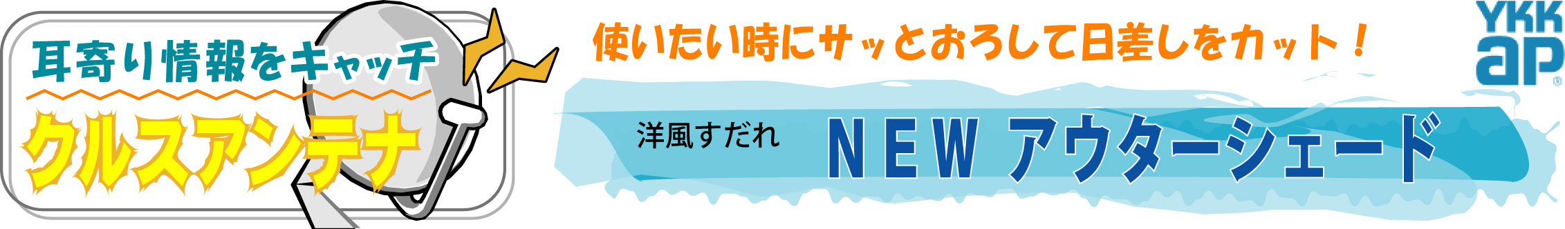 KuraSi-natu-sin62-16.jpg
