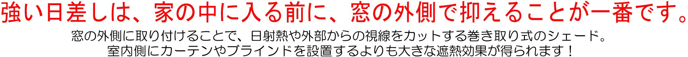KuraSi-natu-sin62-18.jpg