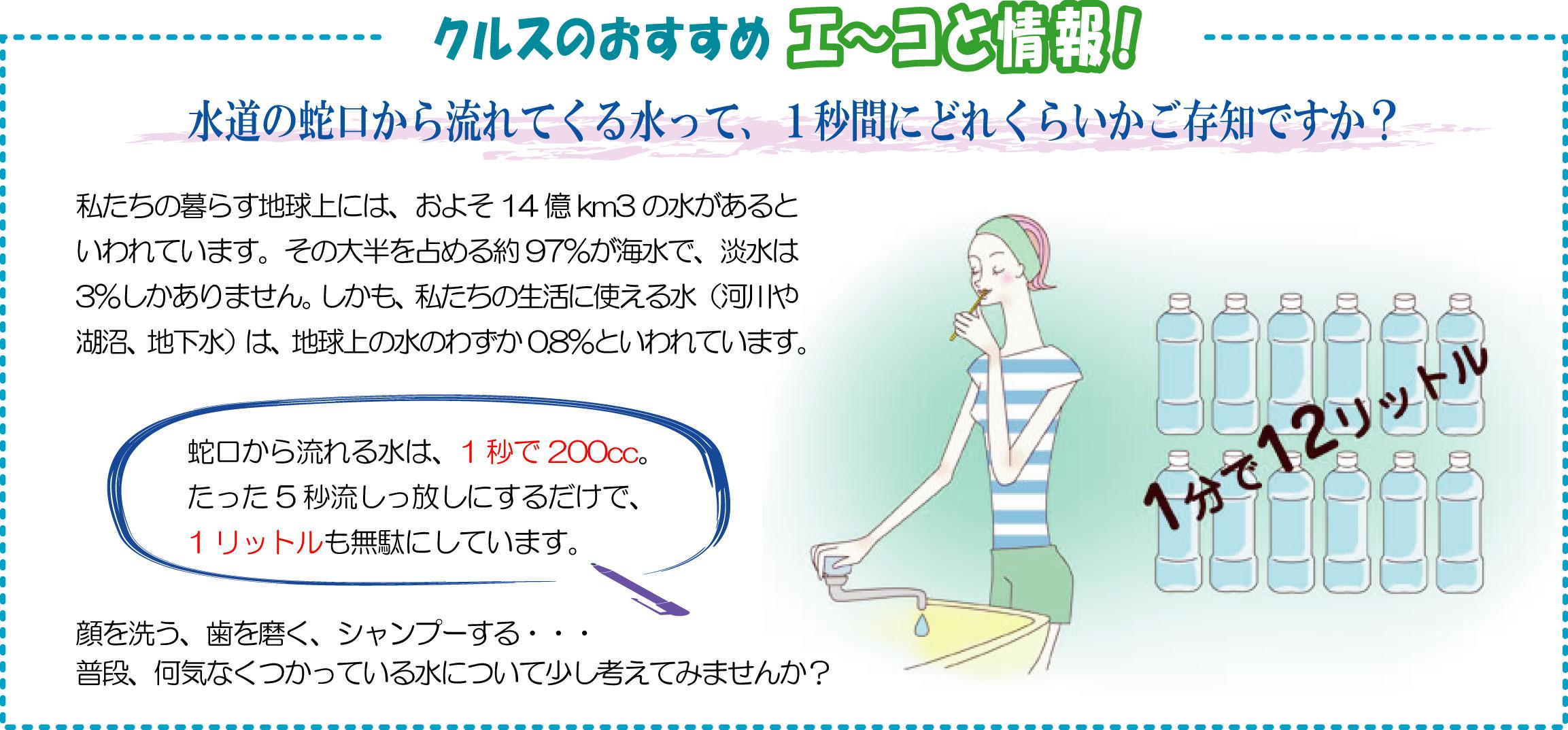 KuraSi-natu-sin63-13.jpg
